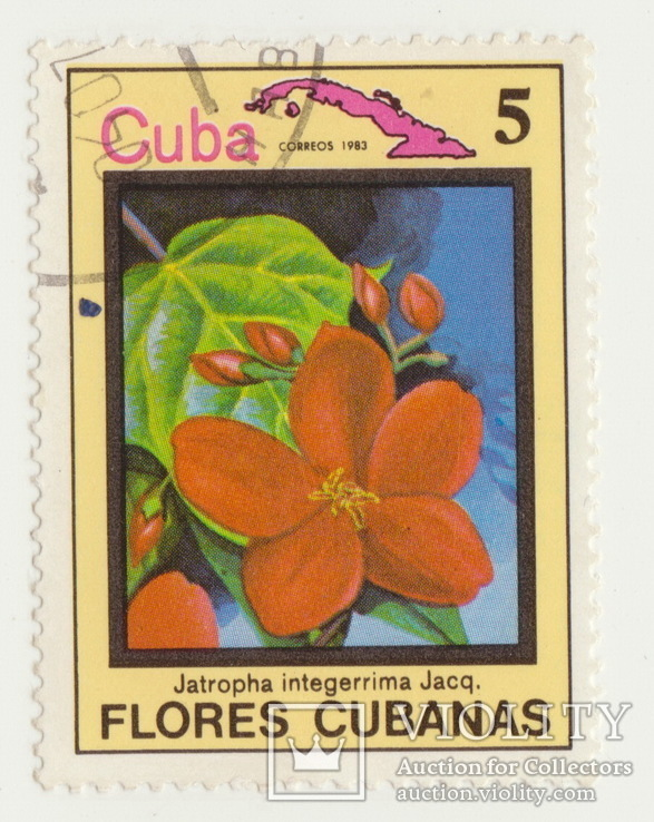Марки Куба, фото №3