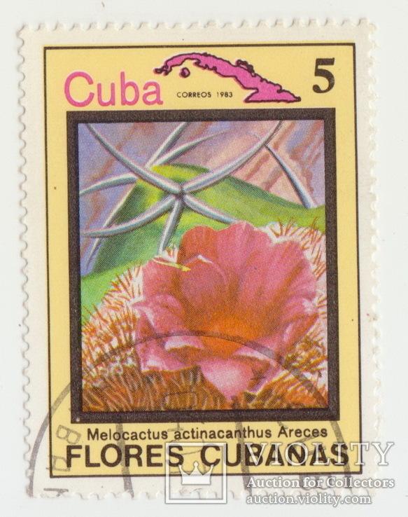 Марки Куба, фото №12