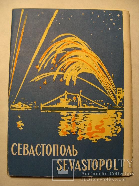 1962г. Набор открыток  поштова листівка Севастополь комплект 14 штук УССР фото Т. Бакман, фото №3