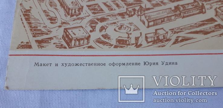 """Приглашение """"ВДНХ УССР"""" (Тираж 500 шт), фото №11"""