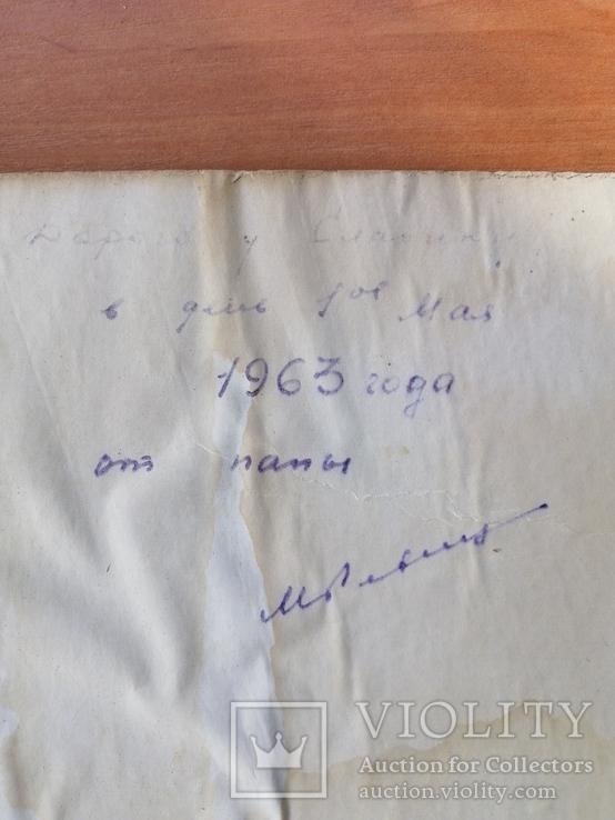 Альбом для марок 1961 года, фото №9
