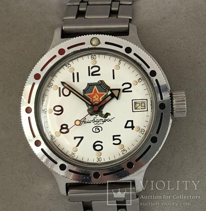 Часы Восток Альбатрос