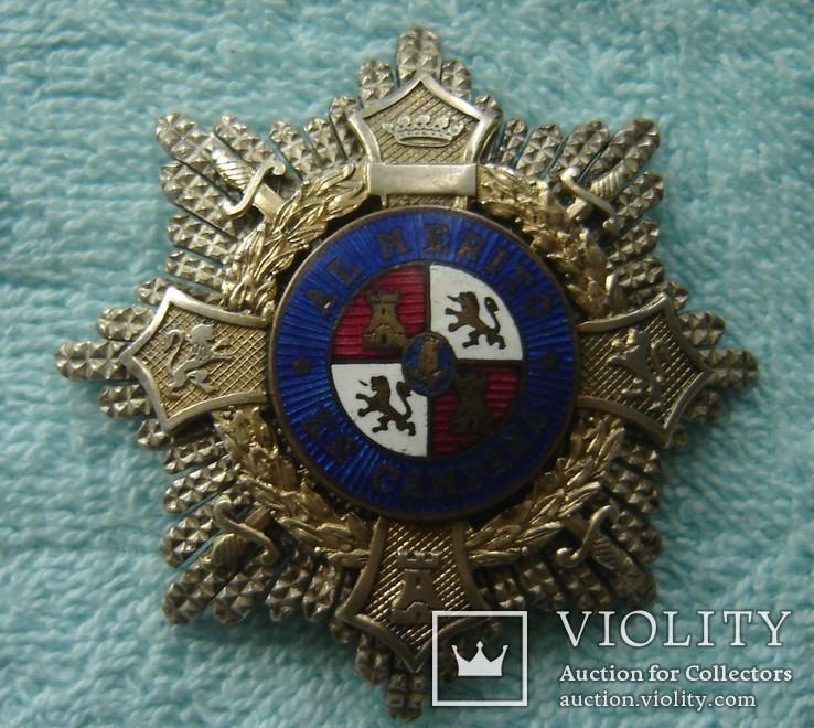 Срібний Орден Cruz de Guerra -''Legion Condor'', 3rd Rech.