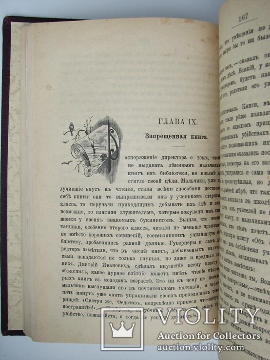 1903  Анненская А.Н. Зимние вечера. Рассказы для детей, фото №12