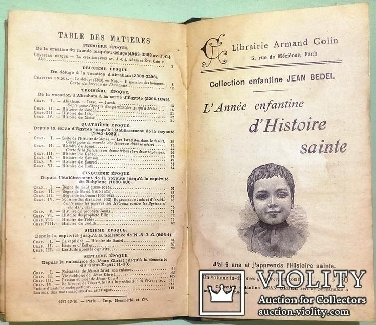 1911  Священная история на французском, фото №12