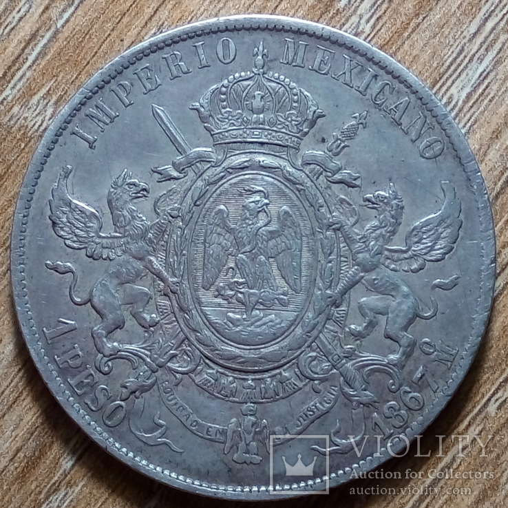 Мексика 1 песо 1867 г.