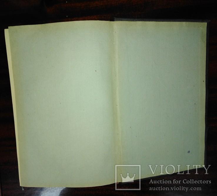 Не прирывное литье Эрхард Германн 1961 года, перевод с Немецкого., фото №3