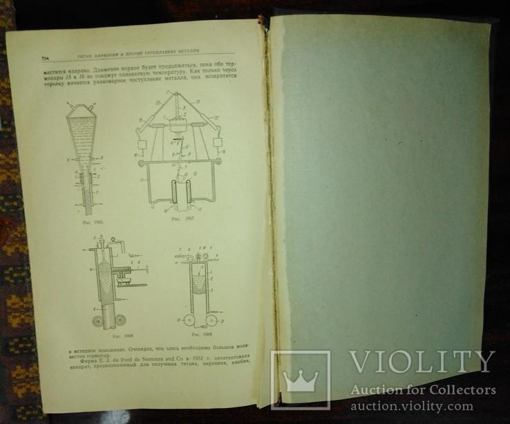 Не прирывное литье Эрхард Германн 1961 года, перевод с Немецкого., фото №10