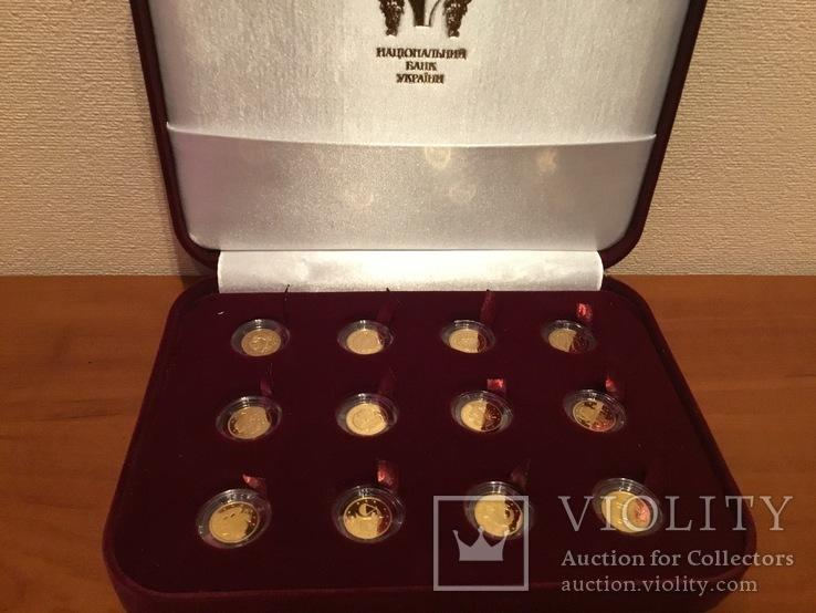 2 гривны. Набор золотых монет. Знаки зодиака.