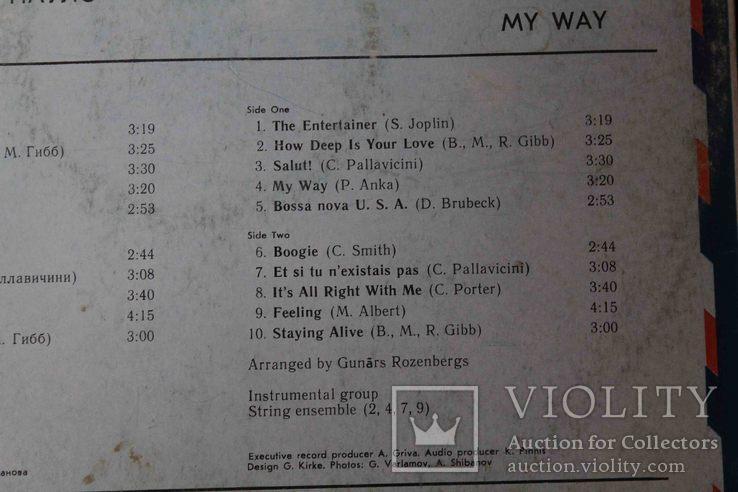 Пластинка. Raimonds Pauls - My Way, фото №5