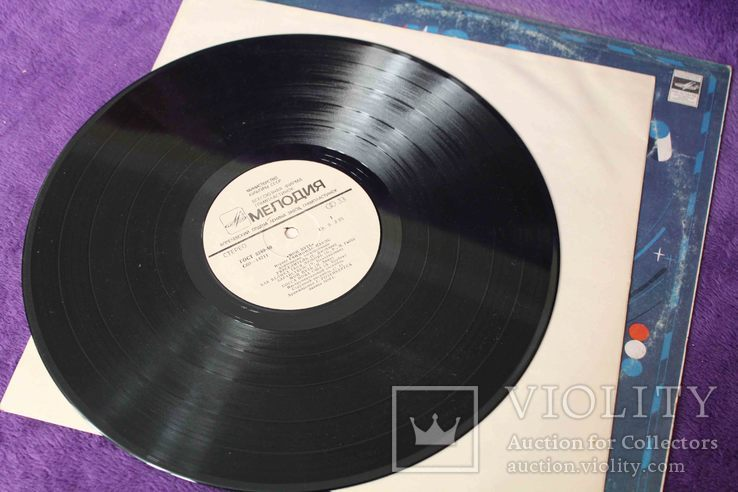 Пластинка. Raimonds Pauls - My Way, фото №6
