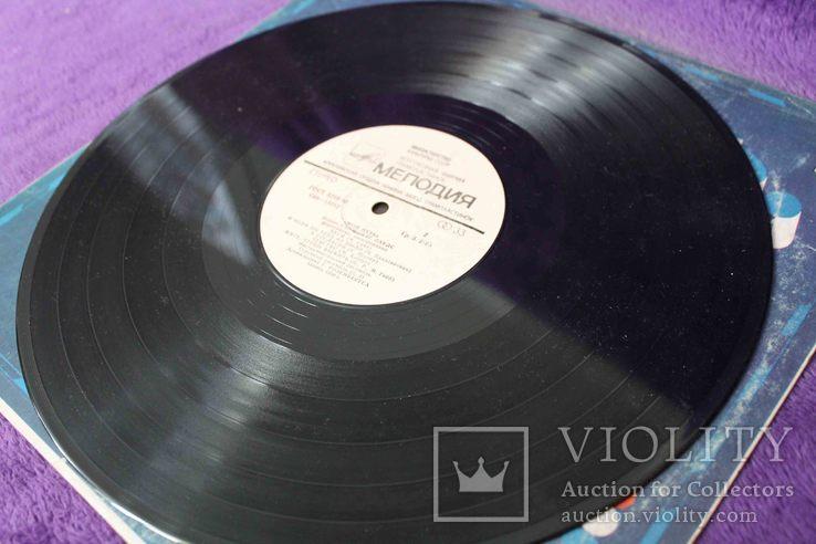 Пластинка. Raimonds Pauls - My Way, фото №8