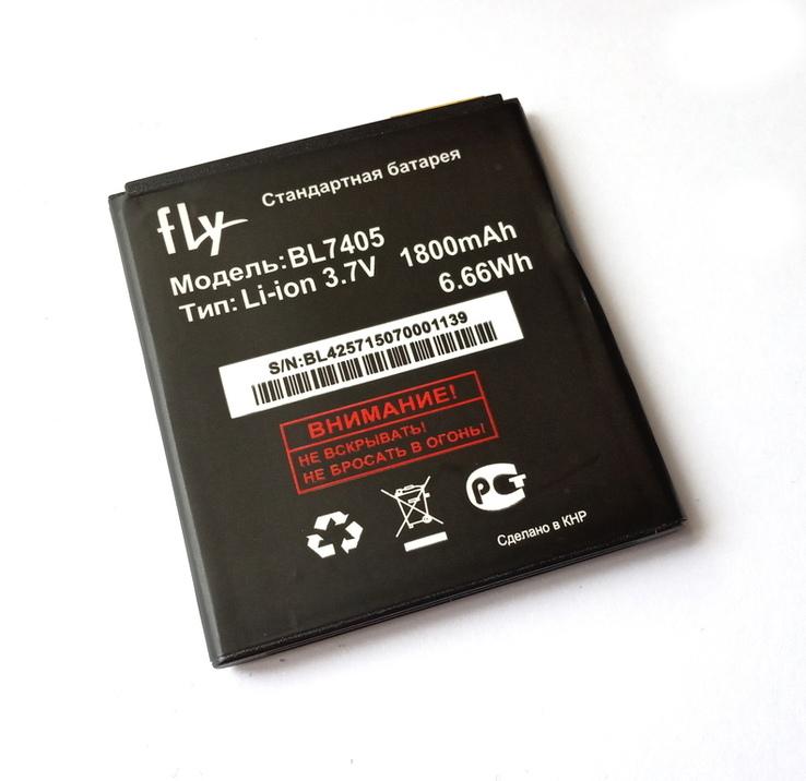 Аккумулятор батарея FLY BL7405, IQ449 Pronto (1800 mAh)
