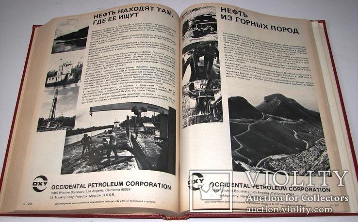 1976 Американская техника и промышленность. Выпуск 1,3, фото №11