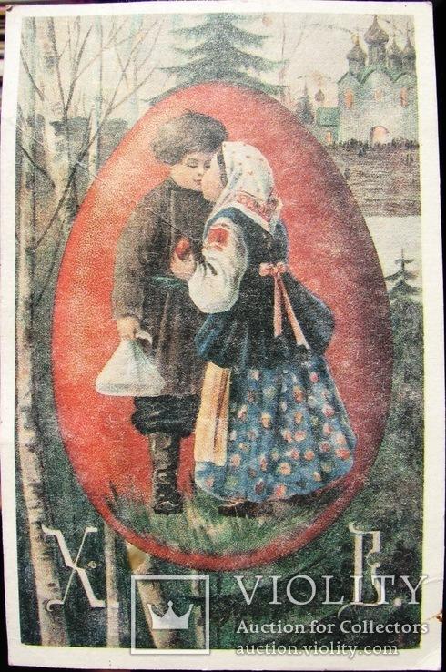 1900-е  Открытка к паске  14,5х9,5, фото №2