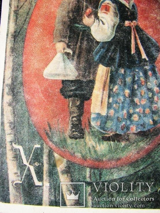 1900-е  Открытка к паске  14,5х9,5, фото №4