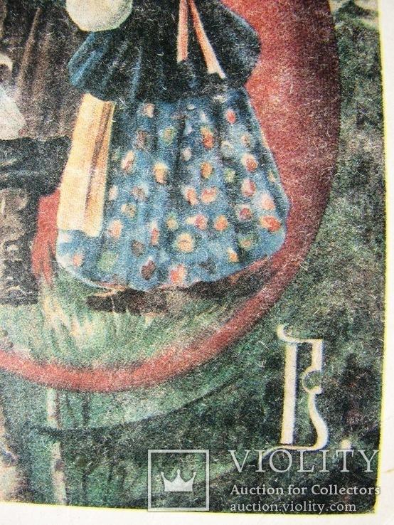 1900-е  Открытка к паске  14,5х9,5, фото №5