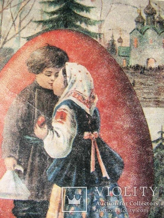 1900-е  Открытка к паске  14,5х9,5, фото №6