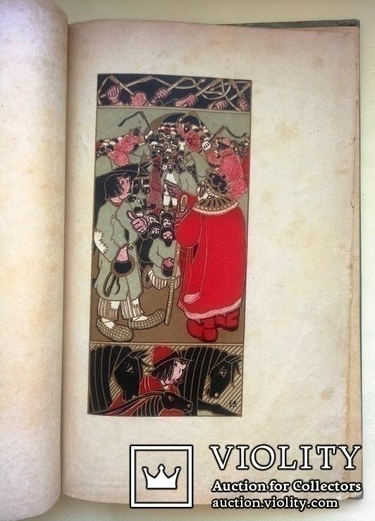 1935  Конек горбунок  П.Ершов рис.худ. Е.А.Крутикова, фото №2