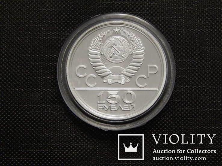150 рублей 1977, монеты 1980 Олимпиада, копия монеты PROOF Эмблема, фото №3