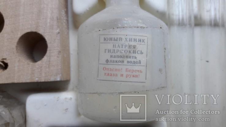 Юный химик, фото №11