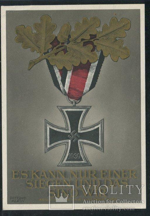 Рейх открытка крест, фото №2