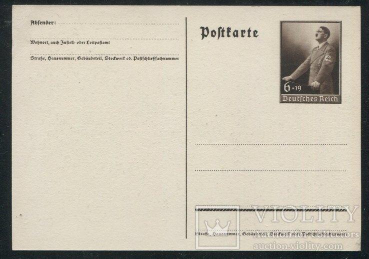 Рейх открытка крест, фото №3