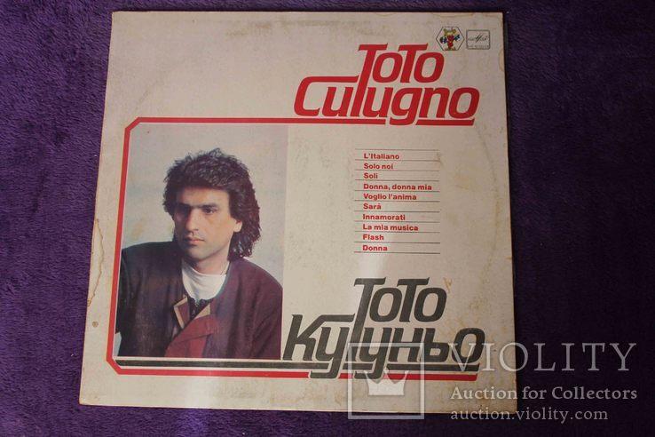Пластинка. Toto Kutugno, фото №2