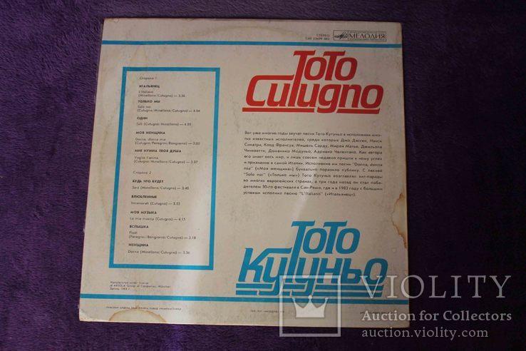 Пластинка. Toto Kutugno, фото №3