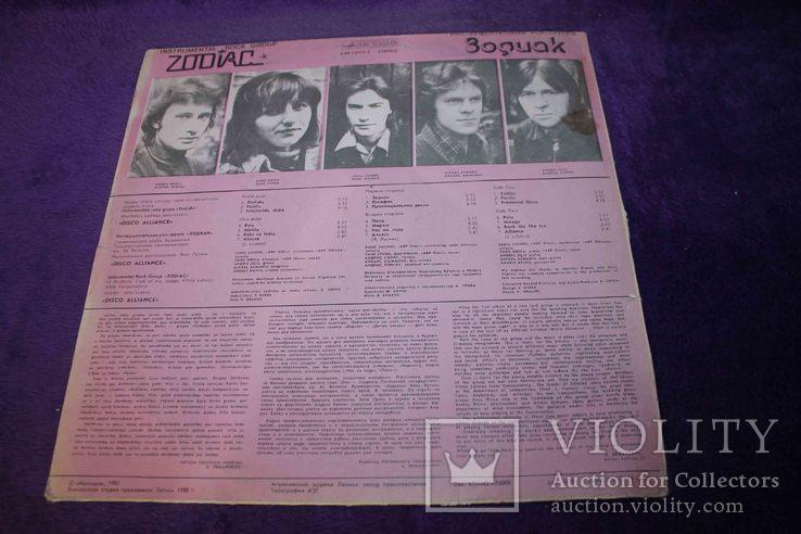 """Пластинка. Рок-Группа """"Зодиак"""", фото №3"""