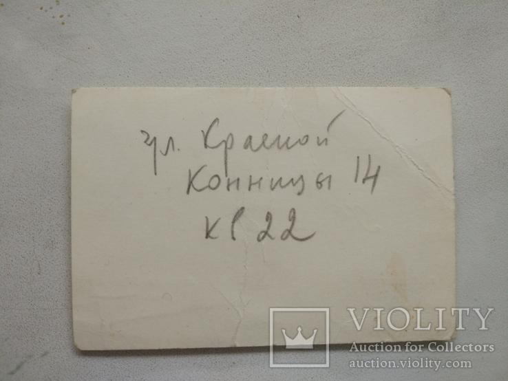 Визитная карточка, фото №3