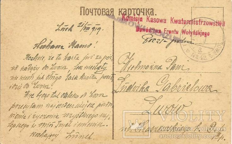 Луцьк 1919 Штамп Командування Волинського фронту Українсько-польська війна, фото №3
