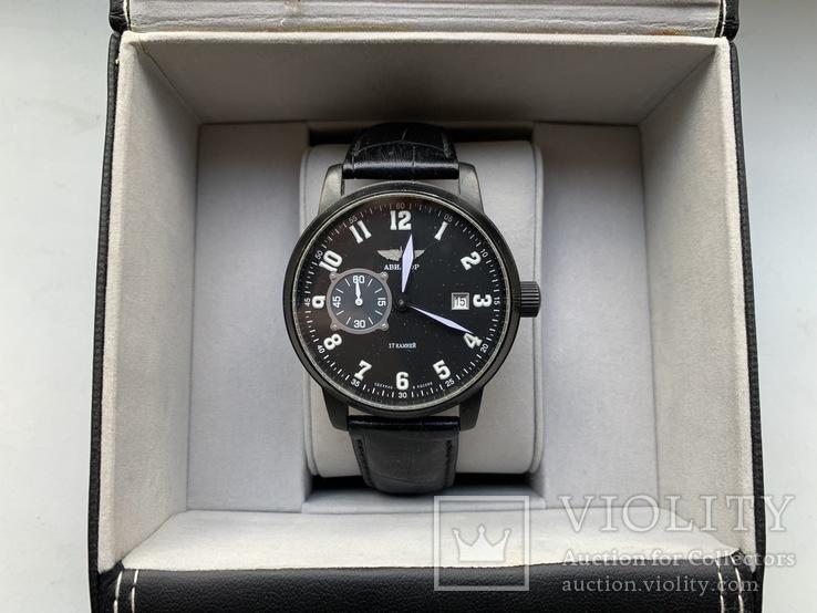Полет скупка старых авиатор часов стоимость piguet часы