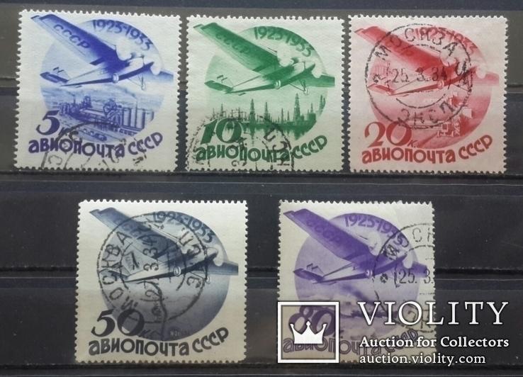 10 летие Гражданской авиации и авиапочты. 1934 год.