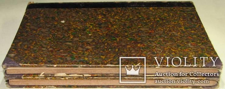 1868  Сборник упражнений в ДИФФЕРЕНЦИАЛЬНОМ И ИНТЕГРАЛЬНОМ счислении.  Хмыров И., фото №4