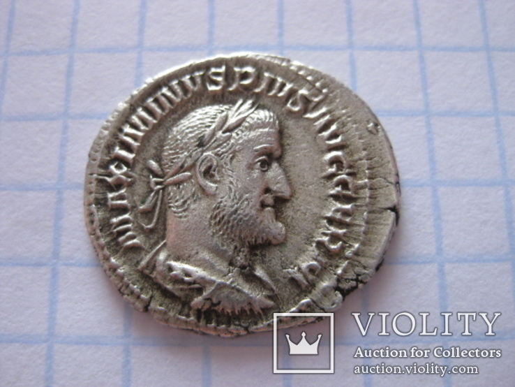 Денарий Максимина Фракийца (Победа над Германией), фото №3