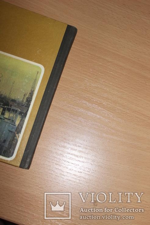 Путеводитель Одесса 1977 год, фото №7