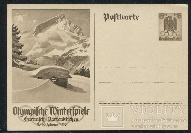 1936 Рейх открытка олимпиада зимняя