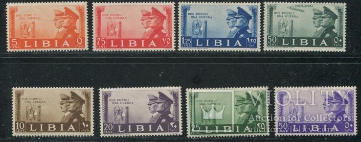 Рейх 1941 Итальянская Ливия Гитлер и Муссолини MNH **