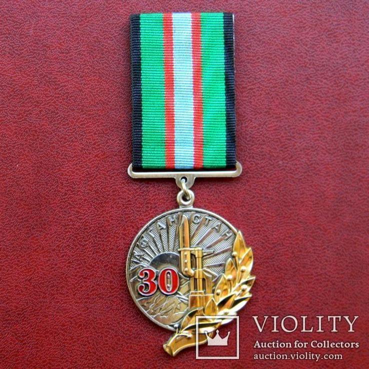 """Памятная медаль """" 30 лет вывода Советских войск с Афганистана """", фото №2"""