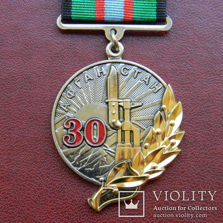 """Памятная медаль """" 30 лет вывода Советских войск с Афганистана """", фото №3"""