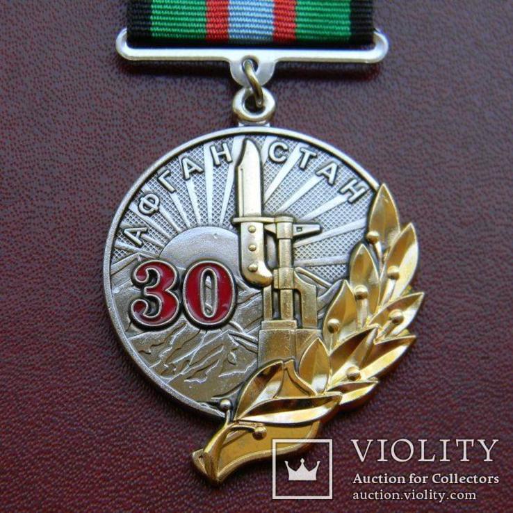 """Памятная медаль """" 30 лет вывода Советских войск с Афганистана """", фото №4"""