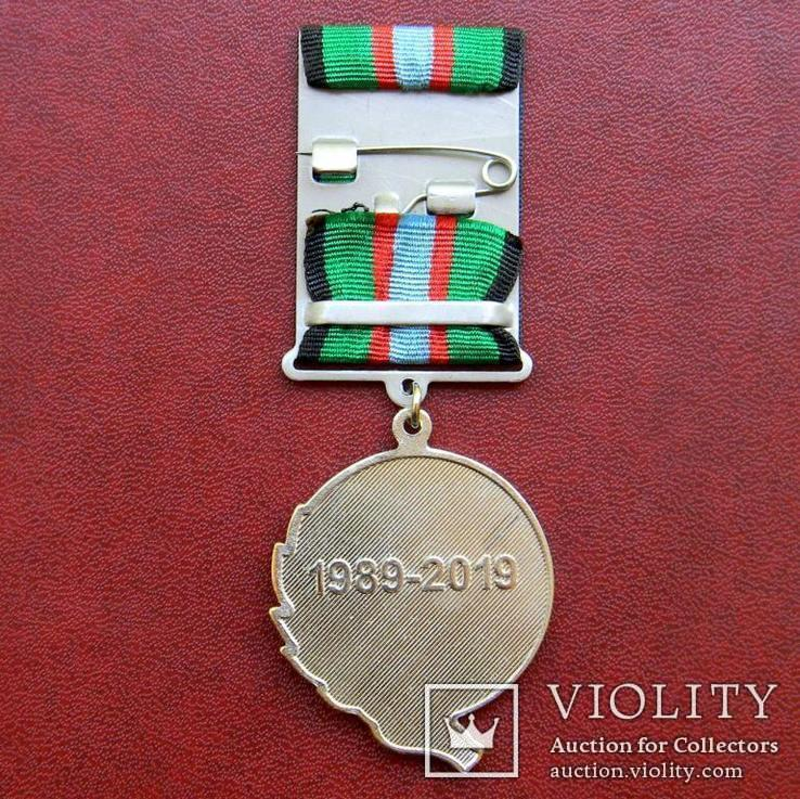 """Памятная медаль """" 30 лет вывода Советских войск с Афганистана """", фото №5"""