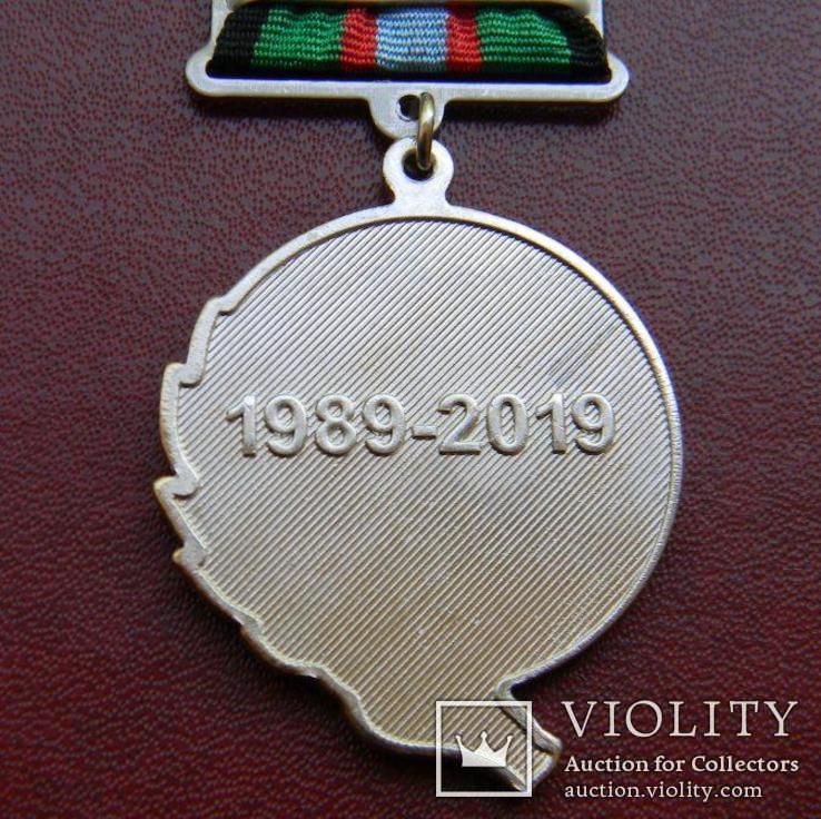 """Памятная медаль """" 30 лет вывода Советских войск с Афганистана """", фото №7"""