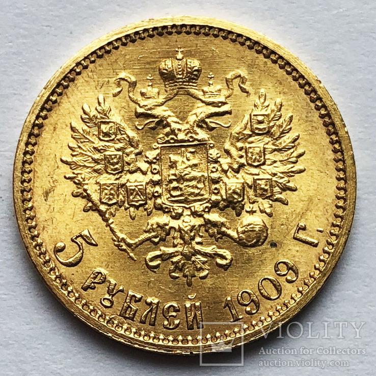5 рублей 1909 года. UNC.