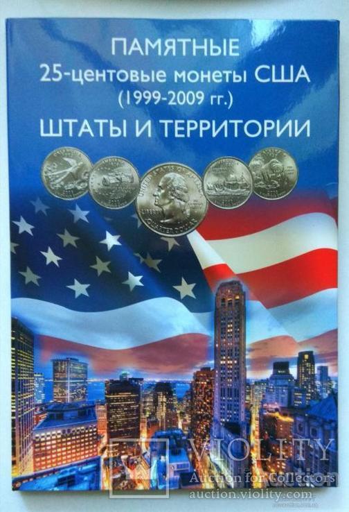 Альбом для монет Штаты и территории СШАдля 25 центов КАПСУЛЬНОГО ТИПА, фото №2