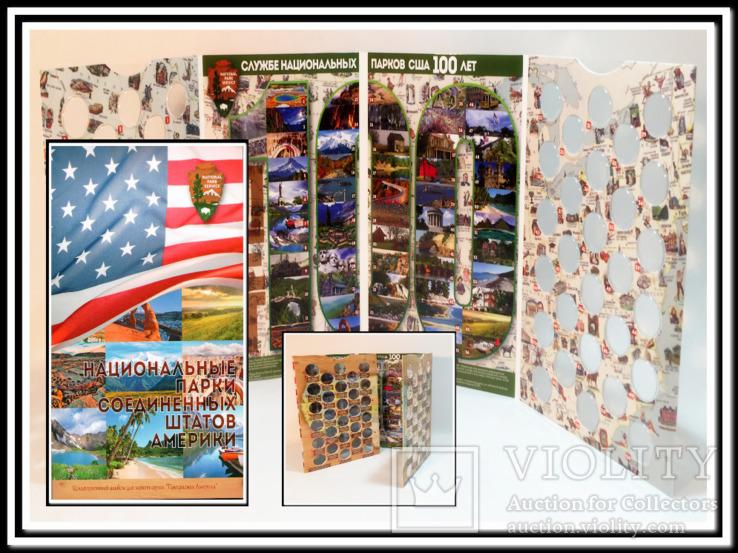 Капсульный альбом для монет серии Национальные парки США на 56 ячеек!, фото №3