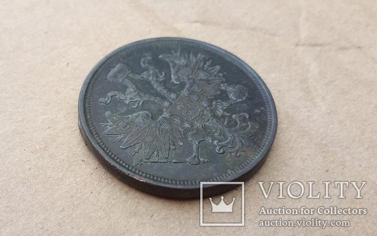 5 копеек 1866 ЕМ + бонус, фото №6