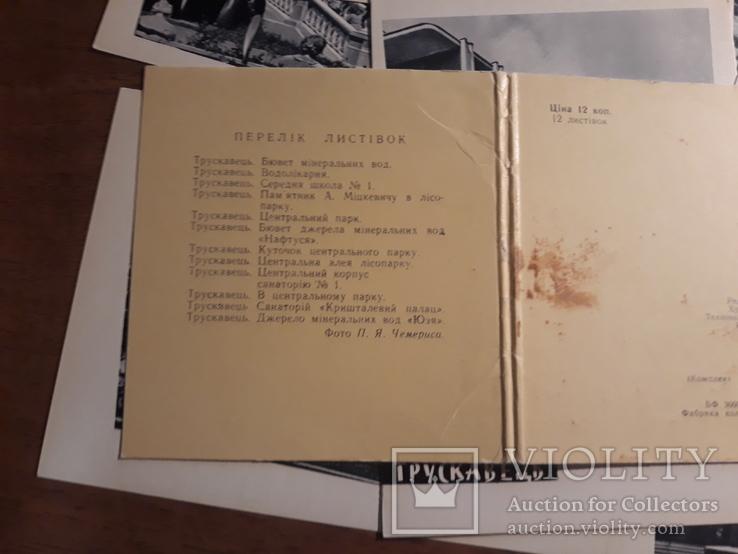 Трускавець, полный комплект, фото №7
