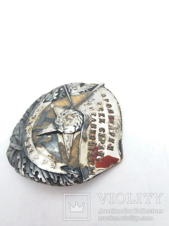 Орден Боевого Красного Знамени РСФСР №3928, фото №11